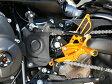 【在庫あり】BABYFACE ベビーフェイス バックステップキット 逆シフトパターンモデル カラー:ゴールド MT09/FZ09 (17-)