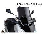 PuigプーチV-TECHスポーツスクリーンカラー:ブラックX-MAX250/12505-09