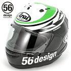 56デザインフルフェイスヘルメットAraiRX-7X56designARROWSヘルメットサイズ:S(55-56cm)