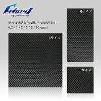 Carbonyカーボニーその他外装関連パーツカーボンプレート5mm厚サイズ:M(500×245mm)仕様:レッドカーボン