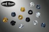 antlion アントライオン トップブリッジ ステムナット Ver.II カラー:ブラック[BK]
