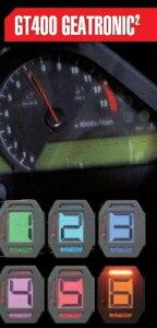 【送料無料】【インジケーター】PZレーシング PZRacing ギアトロニック2 デジタル ギア インジ...