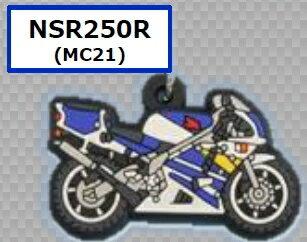 アクセサリー, その他 HONDA RIDING GEAR PVC NSR250R