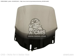 CMS シーエムエス WINDSCREEN GL1800 GOLDWING (3) USA GL1800A GOLDWING (3) AUSTRALIA / KMH GL1800A GOLDWING (3) CANADA / CMF GL1800A GOLDWING (3) ENGLAND GL1800A GOLDWING (3) EUROPEAN DIRECT SALES GL1800A GOLDWING (3) FRANCE / CMF GL1800A GOLDWING (3) USA
