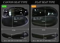 HEAVENSヘブンズシート本体キャニオンシートタックロール(シームレス)シートカラー:ブラック(エナメルレザー)パイピングカラー:レッド低反発シート:ありSR400SR500