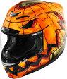 ICON アイコン フルフェイスヘルメット AIRMADA TRICK OR STREET HELMET [エアマーダ トリック オア ストリート ヘルメット] サイズ:M(57-58cm)