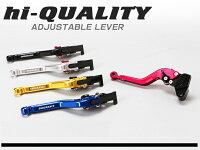 ENDURANCEhi-QUALITY可倒式アジャスタブルレバー左右セットカラー:ブルーZRX400