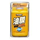 PROSTAFFプロスタッフ洗浄・脱脂ケミカルキイロビン120