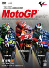 ウィック・ビジュアル・ビューロウ2016MotoGPTM公式DVDRound18バレンシアGP