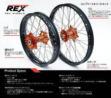 REXWHEELSレックスホイールホイール本体Hondaオフロードコンプリートフロントホイールハブカラー:レッドCR25095-