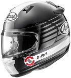 AraiアライフルフェイスヘルメットQUANTUM-JPAGE[クァンタムJページ]サイズ:XS(54cm)