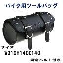 【在庫あり】KEIO PARTS ケイオーパーツ その他バッグ アメリカン ツールバッグ