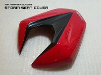 STORMAEROPARTSストームエアロパーツシートカウルSeatcoverカラー:redM-slaz/R1515-