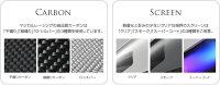MagicalRacingマジカルレーシングその他外装関連パーツシートサイドカバー素材:綾織りカーボン製GSXS100016