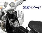 田中商会カゴ・バスケットリトルカブ用インナーバスケットリトルカブ