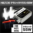 SPHERE LIGHT スフィアライト その他灯火類 HIDコンバージョンキット クラシックバラスト 55W H8/H11/H16 タイプ:3000K(Yellow、3年保証)