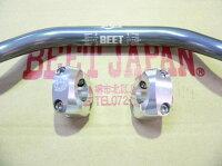 BEETビートハンドルキットテーパーハンドルコンバーションキットCB1300SF