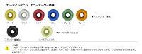 SUNSTARサンスターPREMIUMRACING[プレミアムレーシング]フロントディスクローターアウターローター:ホール&スリットタイプフローティングタイプ:セミフローティングフローティングピンカラー:グリーン左用