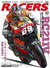 三栄書房SAN-EISHOBO書籍RACERSレーサーズVol.4706HONDARC211V