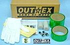 OUTEXアウテックスホイール関連パーツクリアチューブレスキット