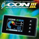 BLRブルーライトニングレーシングインジェクション関連i-CONIIIインジェクションコントローラーZ900RS18-