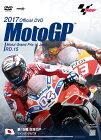 ウィック・ビジュアル・ビューロウWick2017MotoGP公式DVDRound15日本GP