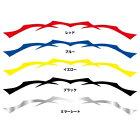 JPモトマート(デュラボルト)JPMotoMart(DURA-BOLT)ステッカー・デカールホイール・サークルライン(トライバル)/17インチ用カラー:レッド