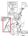 キタコKITACOその他メーター関連【オプションパーツ】プッシュスイッチ