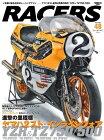 三栄書房SAN-EISHOBO書籍RACERSレーサーズVol.48YZR750/500