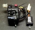 【在庫あり】ビームーンファクトリー B-MOON FACTORY BMF その他電装パーツ デジタルハザード/ハンドルホルダーセット N-MAX