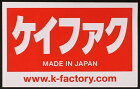 K-FACTORYKファクトリーケイファクトリーフルエキゾーストマフラーCLR-Rエキパイ単品Z900RS