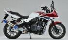 TSRテクニカルスポーツレーシングフルエキゾーストマフラー手曲げチタンフルエキゾーストファイヤーポリッシュサイレンサーCB1300SF/SB(2BL-SC54)'18-