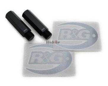 R&G アールアンドジー ミラー類 ミラーライザー M8×1.25ミラー用【Mirror Risers for M8 Thread Mirrors】■