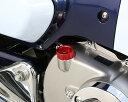 キタコ KITACO オイルポンプ・フィラーキャップ・オイル関連パーツ オイルフィラーキャップ カラー:レッド グロム スーパーカブC125 モンキー125