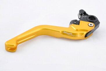 RDmoto アールディーモト アジャスタブルブレーキレバー ショート(Adjustable brake lever - SHORT) アジャストカラー:レッド レバーカラー:ブラックアルマイト GSX1300R HAYABUSA [ハヤブサ]