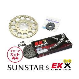SUNSTAR サンスター フロント・リアスプロケット&チェーン・カシメジョイントセット チェーン銘柄:EK製STD520SRX2(スチールチェーン) ZXR400 KAWASAKI カワサキ