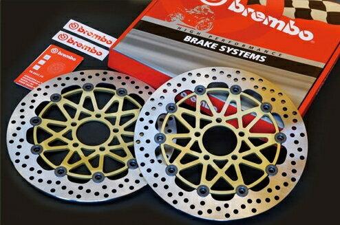 ブレーキ, ディスクローター Brembo Super Sport CB1000 R CB1000 R CBR 1000 RR CBR 600 RR CBR 600 RR CBR 600 RR
