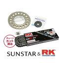 SUNSTAR サンスター フロント・リアスプロケット&チェーン・カシメジョイントセット VTR250