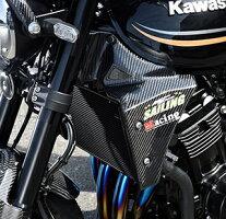 MagicalRacingマジカルレーシングラジエーター関連部品ラジエターシュラウドタイプ:綾織りカーボン製Z900RS