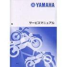 アクセサリー, マニュアル YS GEAR TMAX500