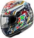 ウェビック 楽天市場店で買える「Arai アライ RX-7X NAKAGAMI GP2 [アールエックスセブンエックス ナカガミGP2] ヘルメット」の画像です。価格は64,044円になります。