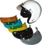 RIDEZ ライズ PEEK A BOOバイザー カラー:スモーク ジェットヘルメット