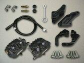 メタルギアワークス METAL GEAR WORKS キャリパー 320mmディスク強化ブレーキキット CB750F Z/FA/FB (RC04) CB900 FZ/FA (SC01)