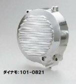【在庫あり】KIJIMA キジマ エンジンカバー ドレスアップカバー メッキ 単品:ダイナモカバー Z400FX/Z400J ゼファー400 ゼファーX