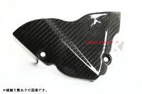 YZF-R125汎用外装部品・ドレスアップパーツSSKエスエスケーフロントスプロケットカバータイプ:綾織り艶消し