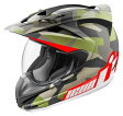 ICON アイコン フルフェイスヘルメット VARIANT DEPLOYED HELMET [バリアント デプロイド ヘルメット] サイズ:M(57-58cm)