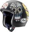Arai アライ ジェットヘルメット CLASSIC-MOD SKULL [クラシック モッド スカル] ヘルメット サイズ:M(57-58cm)