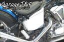 【在庫あり】ガレージT&F クラッチ メッキサイドカバーキット スティード400 スティード400VCL スティード400VLS スティード400VLX スティード400VSE