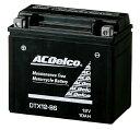 【在庫あり】ACDelco ACデルコ DTX7A-BS メンテナンスフリーバッテリー (電解液付属)