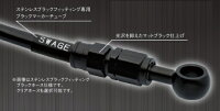 SWAGE-LINEスウェッジラインプロ車種別ブレーキホースキットホースの長さ:30mmロングホースカラー:ブラックスモークFZ1[RN21N](08-16)